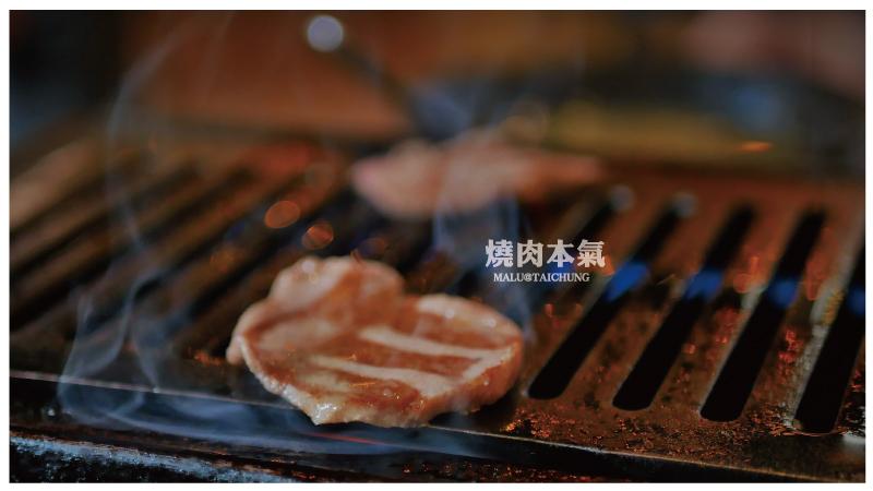 燒肉本氣-14