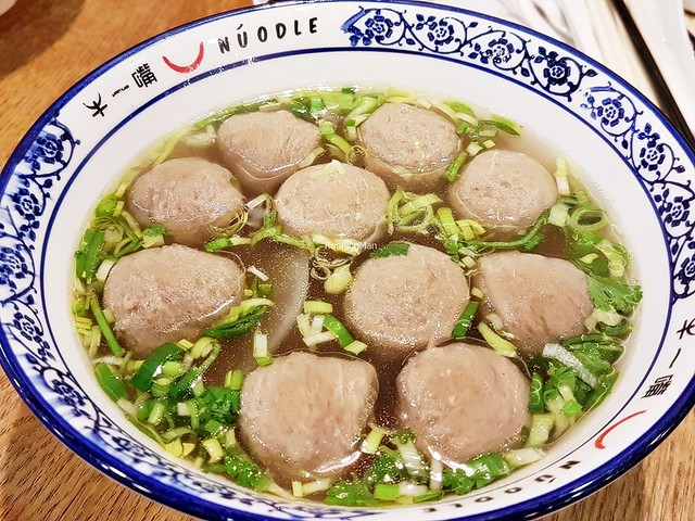 Beef Ball Soup