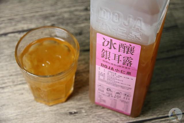 DOJA小仁泉豆漿
