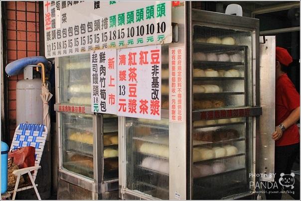 忠孝包子饅頭 (9)