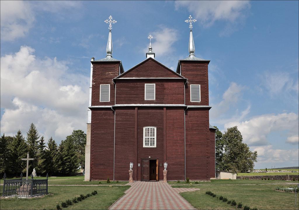 Волпа, Беларусь