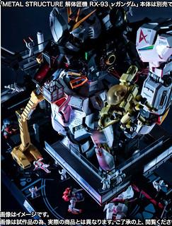 METAL STRUCTURE 解體匠機 RX-93 ν鋼彈專用新擴充零件「隆德.貝爾工程師」公開!
