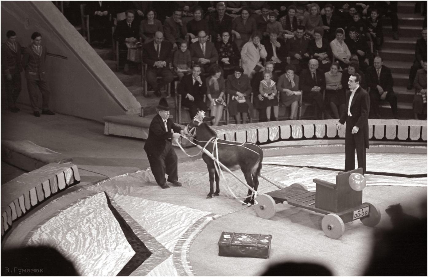 141. 1964. Цирк. Карандаш