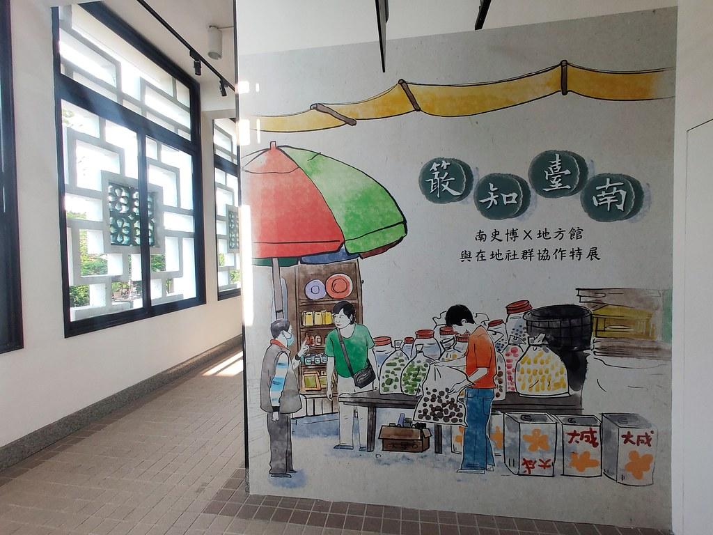 中西區延平郡王 (24)