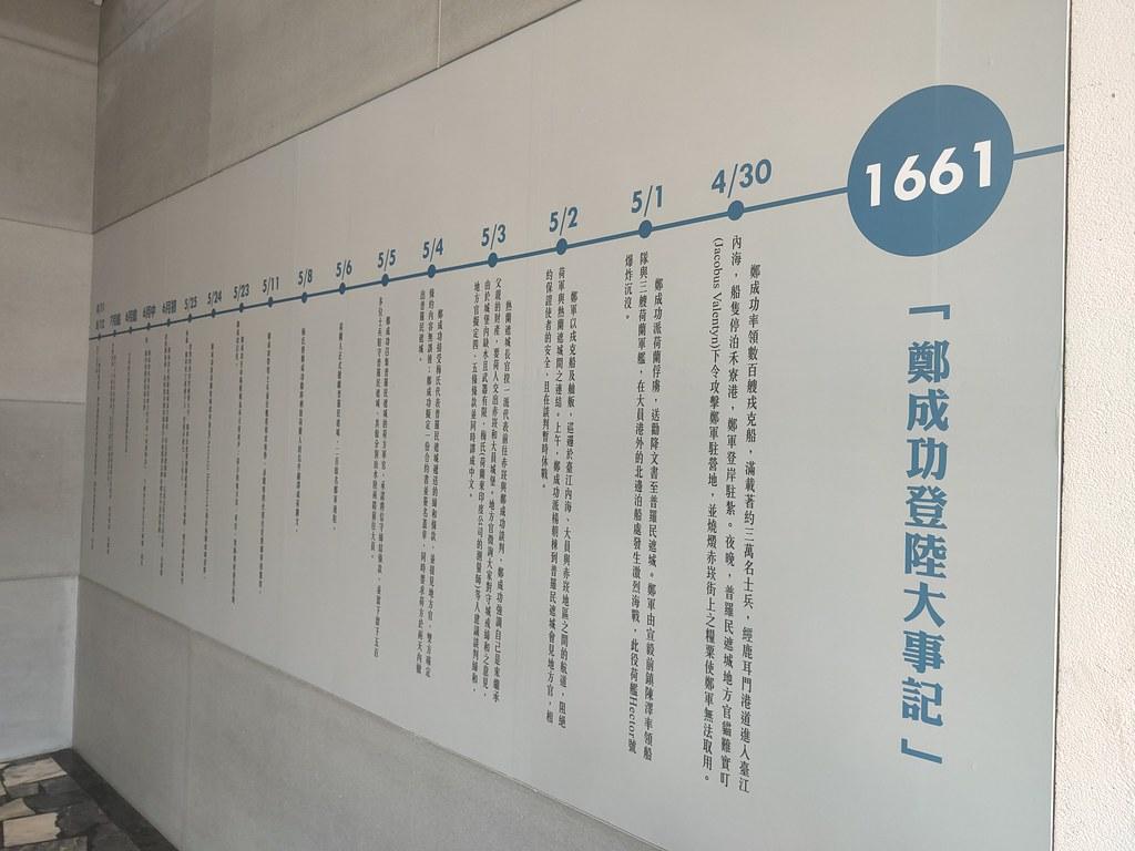 中西區延平郡王 (11)
