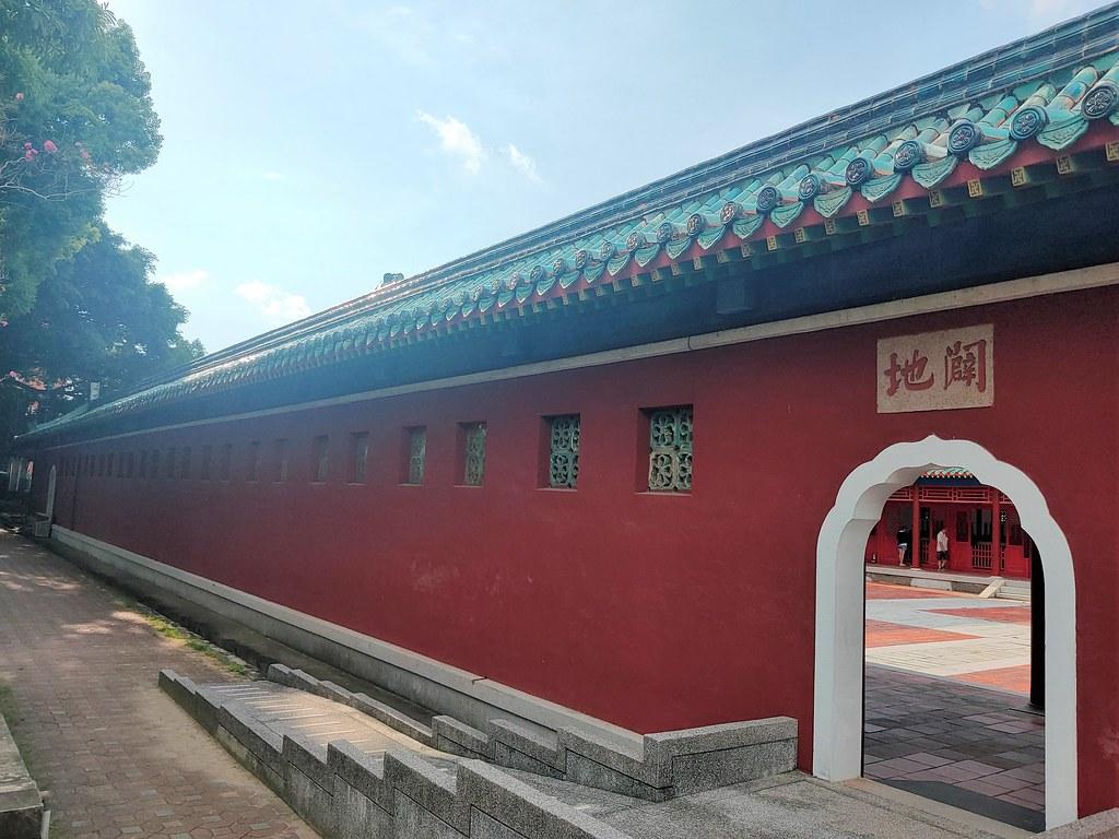 中西區延平郡王 (2)