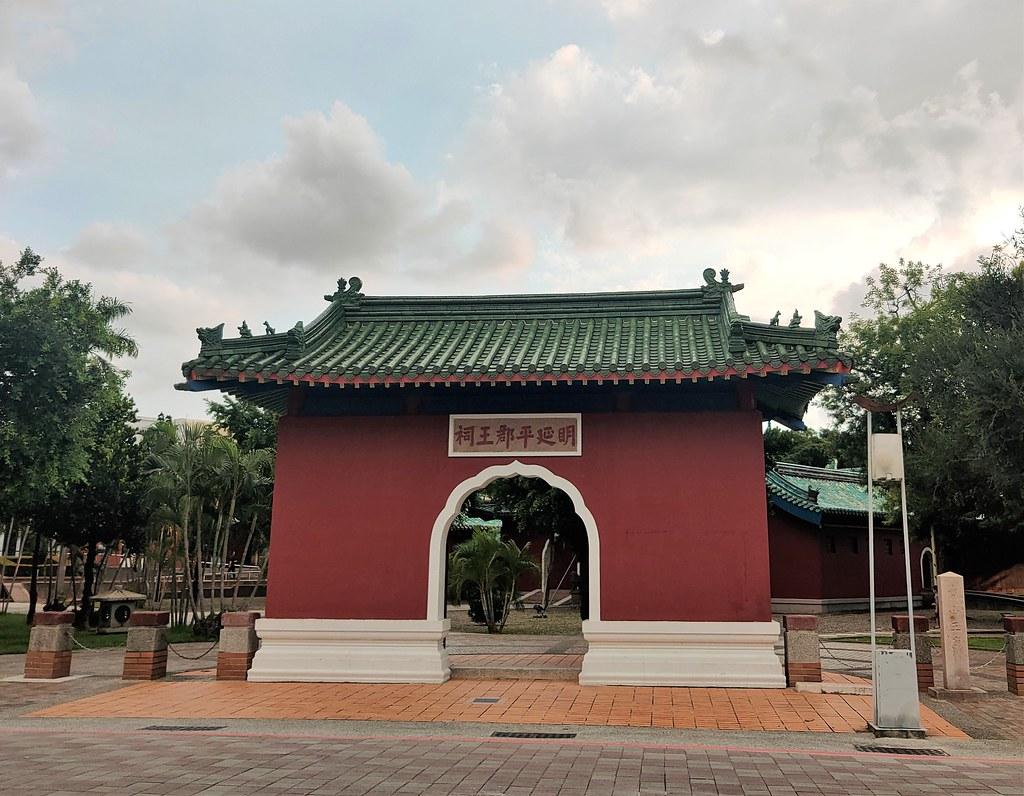 中西區延平郡王 (1)