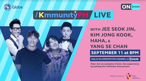 Free Fan Meet with The Running Man Cast via Globe KMmunnity