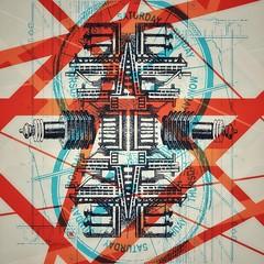 EVH : USD (Unchained Subatomic Disruption) : HMK Archive
