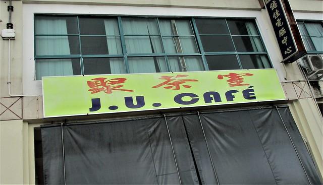 J.U. Cafe