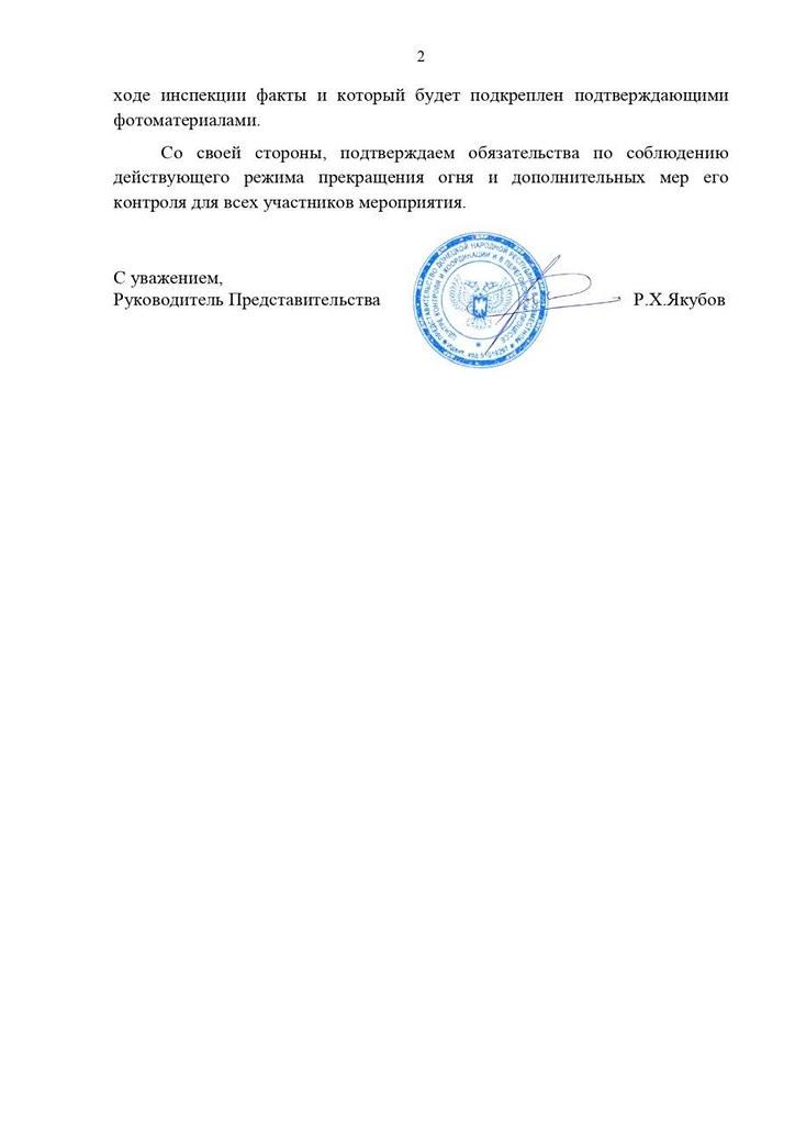 Lettre de la représentation de la RPD au sein du CCCC - Page 2