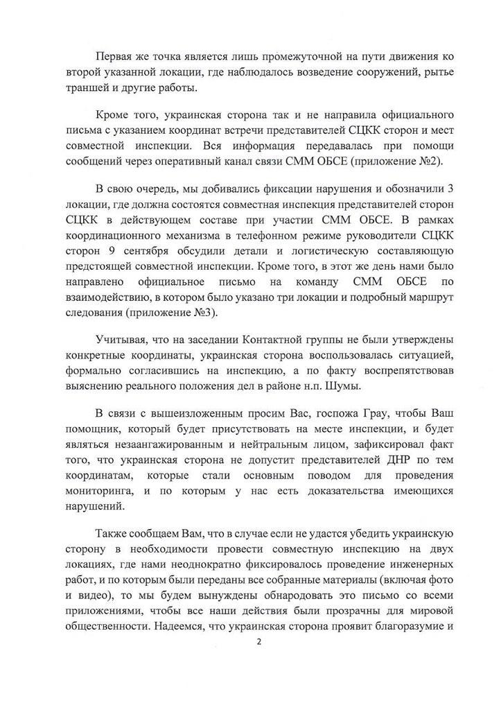 Lettre de la RPD à heidi Grau - Page 2