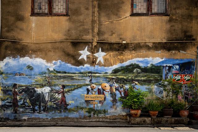 Rice Field Mural