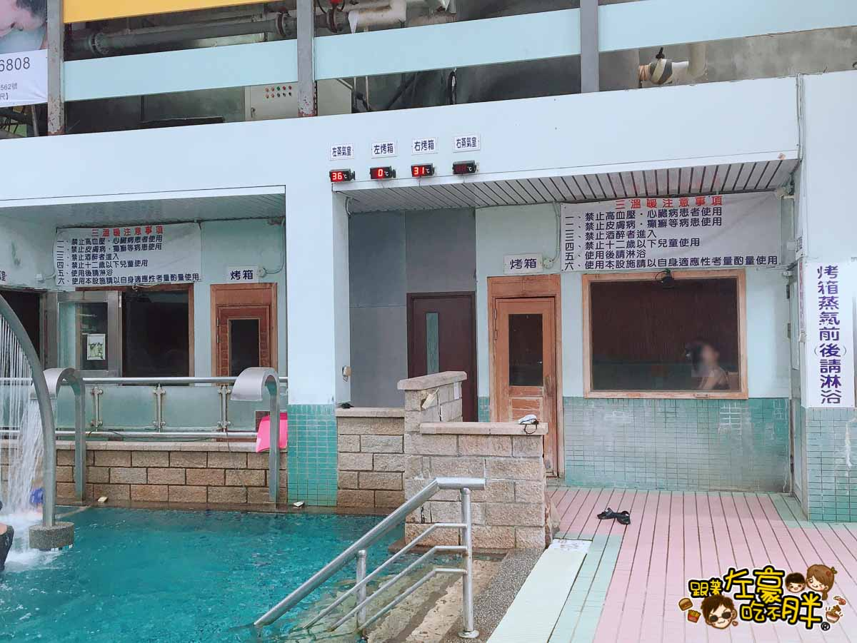 台中沙鹿寶成游泳池-31