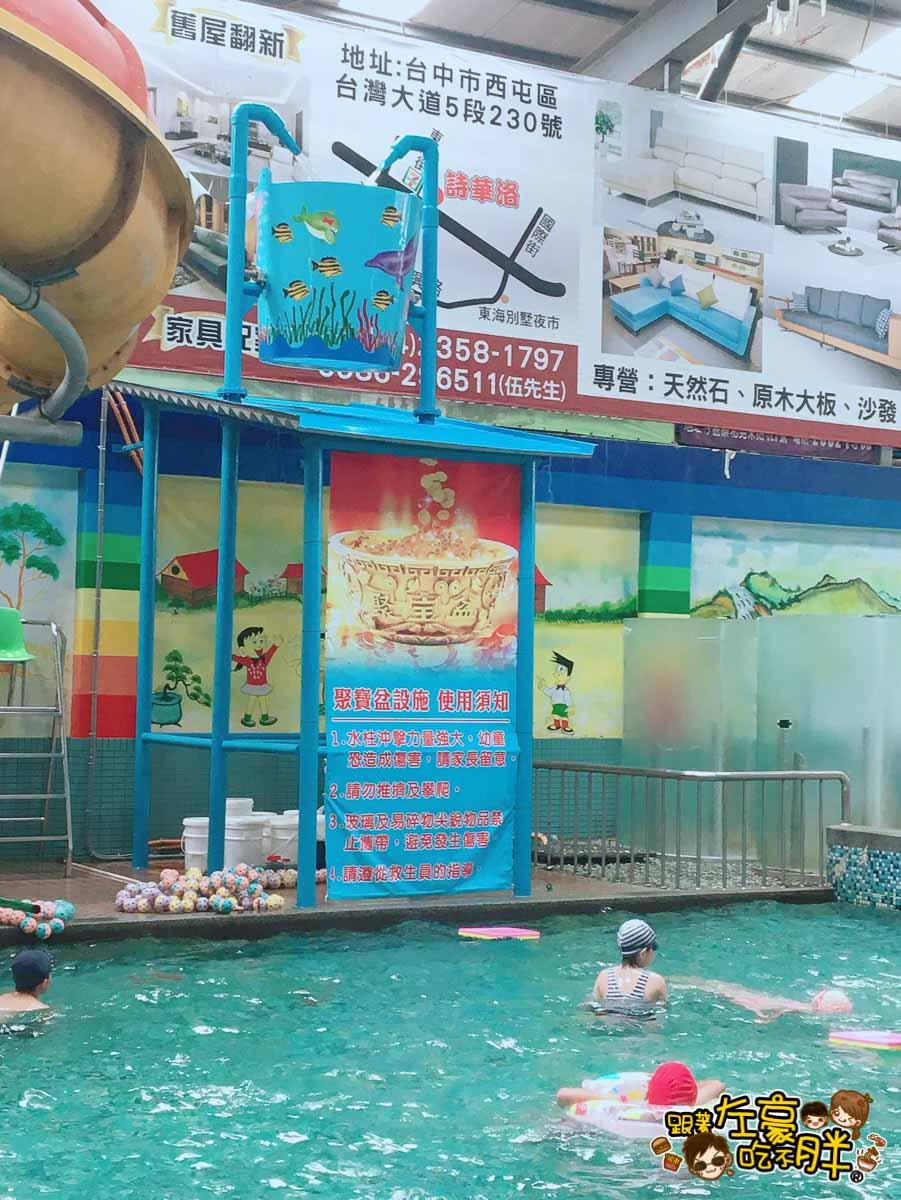 台中沙鹿寶成游泳池-28
