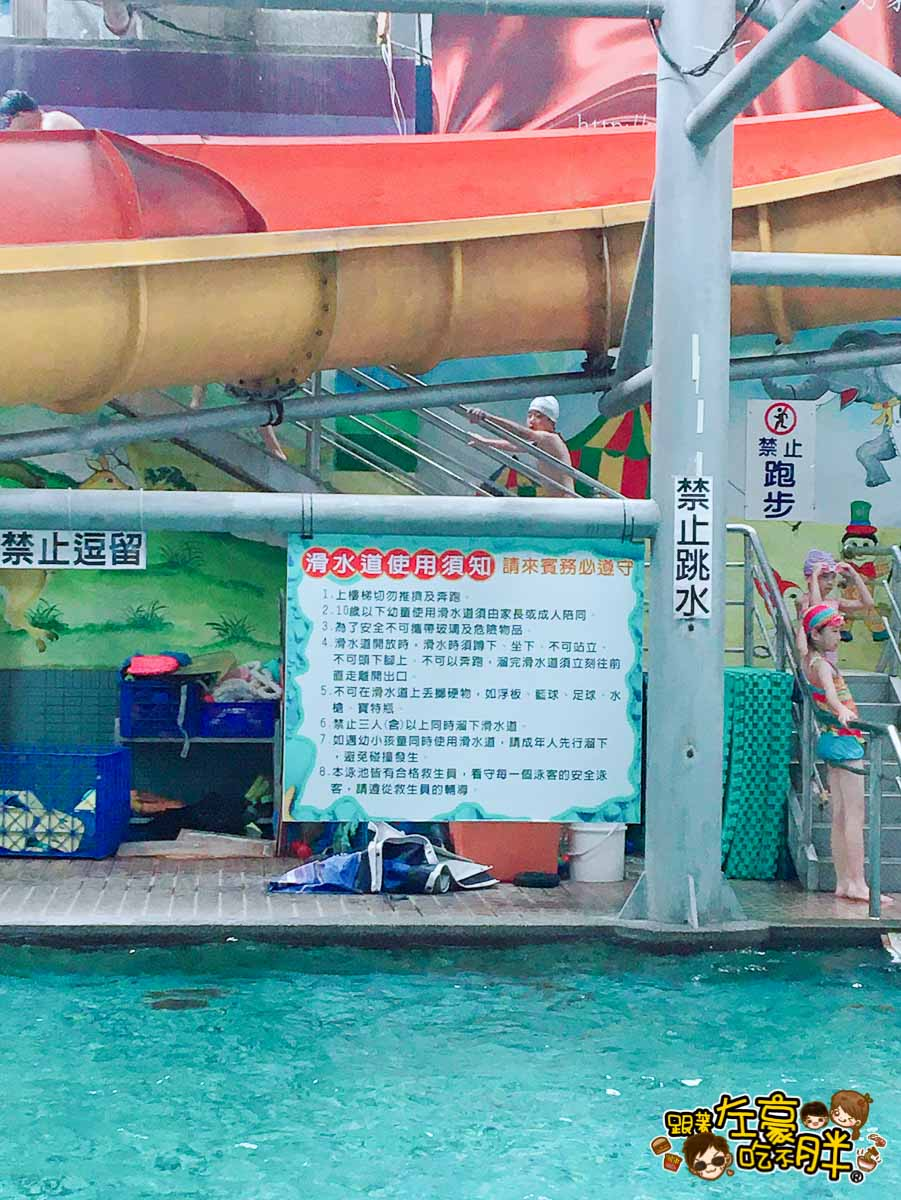 台中沙鹿寶成游泳池-27