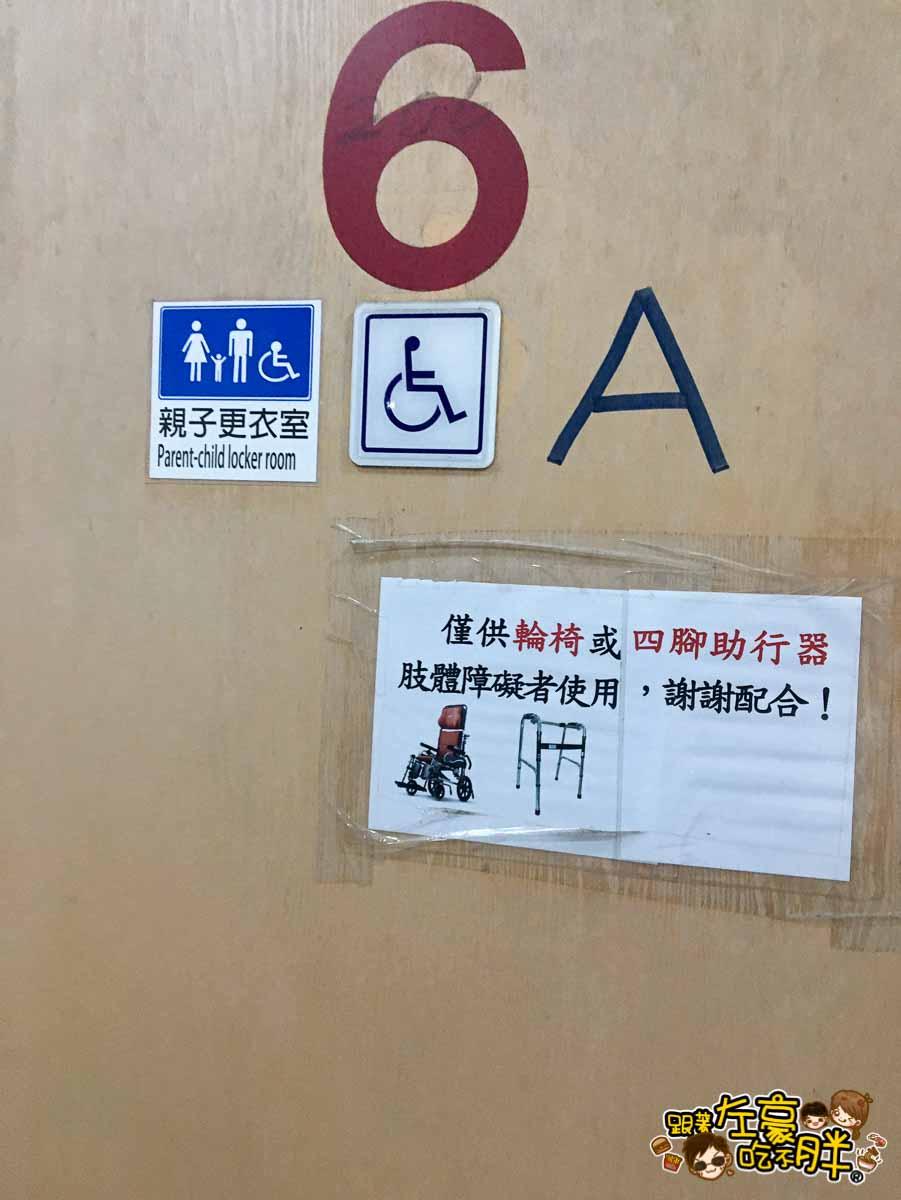 台中沙鹿寶成游泳池-21