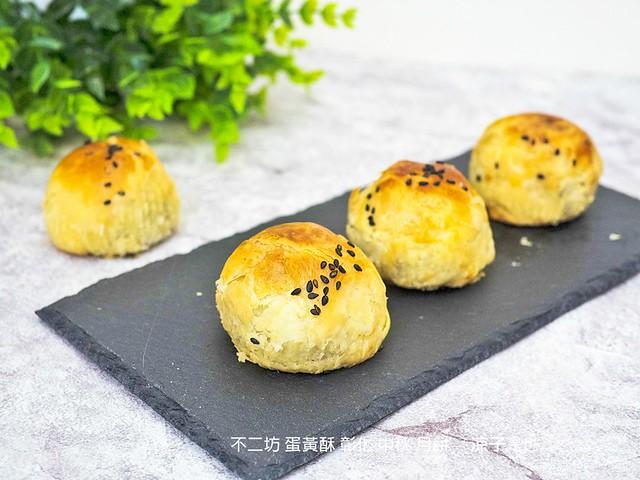 不二坊 蛋黃酥 彰化 中秋 月餅