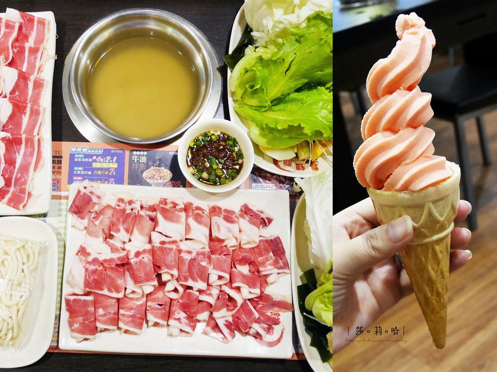 台北新北平價好吃小火鍋推薦錢都日式涮涮鍋民權直營店西瓜牛奶冰淇淋吃到飽 (7)
