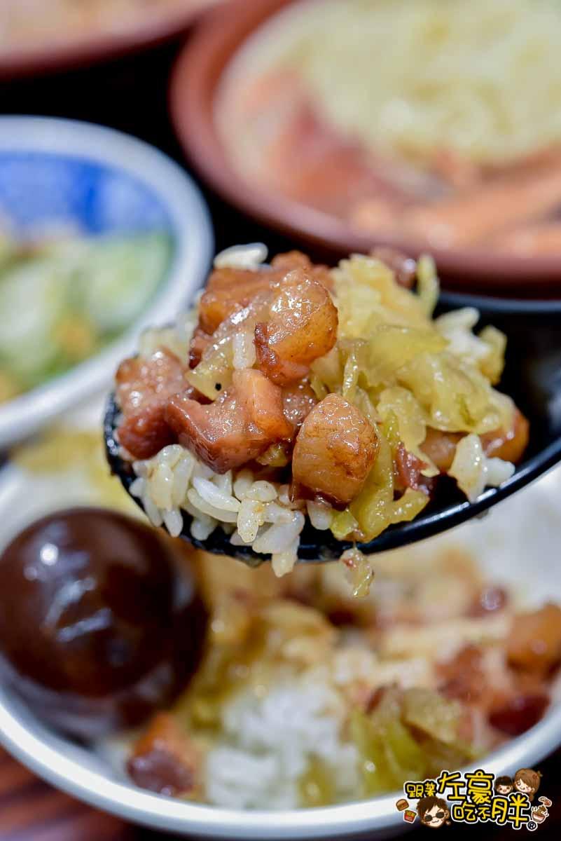 鼎中太皇祖魷魚羊肉羹.肉燥飯.傳統米糕(鼎中旗艦店)-44