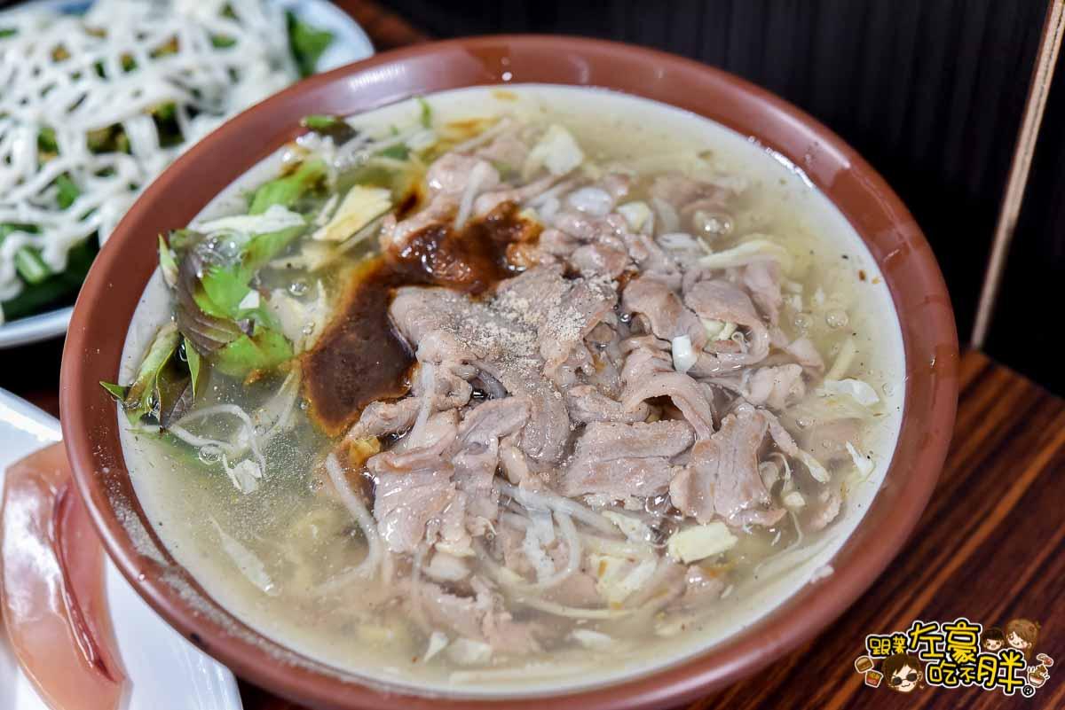 鼎中太皇祖魷魚羊肉羹.肉燥飯.傳統米糕(鼎中旗艦店)-33