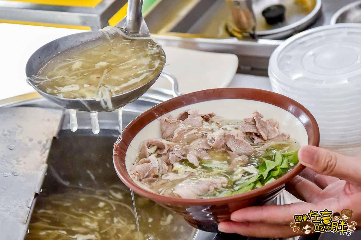 鼎中太皇祖魷魚羊肉羹.肉燥飯.傳統米糕(鼎中旗艦店)-11