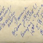 Парк Глобы - Зеленый театр 19550702-2 PAPER1200 [Violity-Полтава] [Волок А.М.]