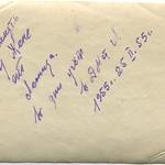 Парк Глобы - Зеленый театр 19550225-2 PAPER1200 [Violity-Полтава] [Волок А.М.]