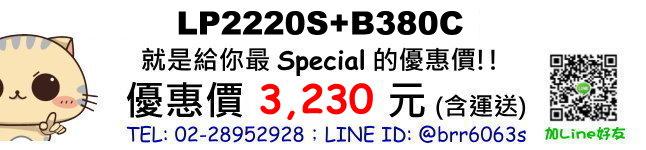 50329105231_be393bc6ae_o.jpg