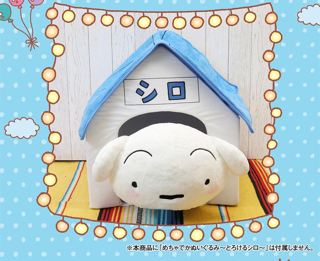 小白的狗屋也被商品化啦~GASHAPON 推出《蠟筆小新》小白的家 收納絨毛小屋!
