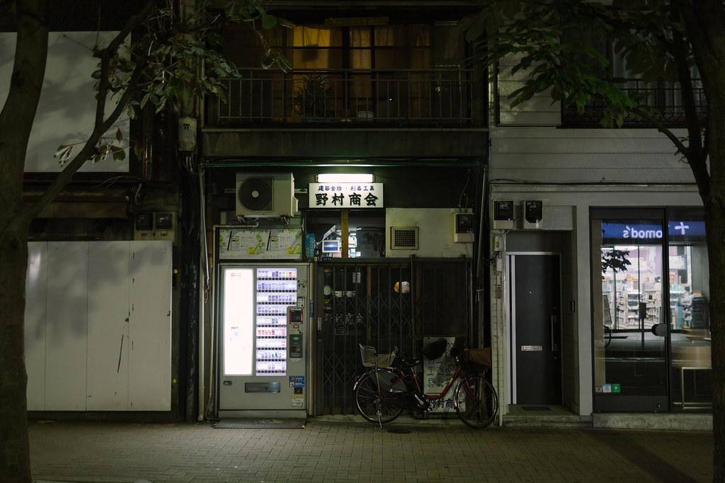 銀座・野村商会 2020/09/11 IMG_3071