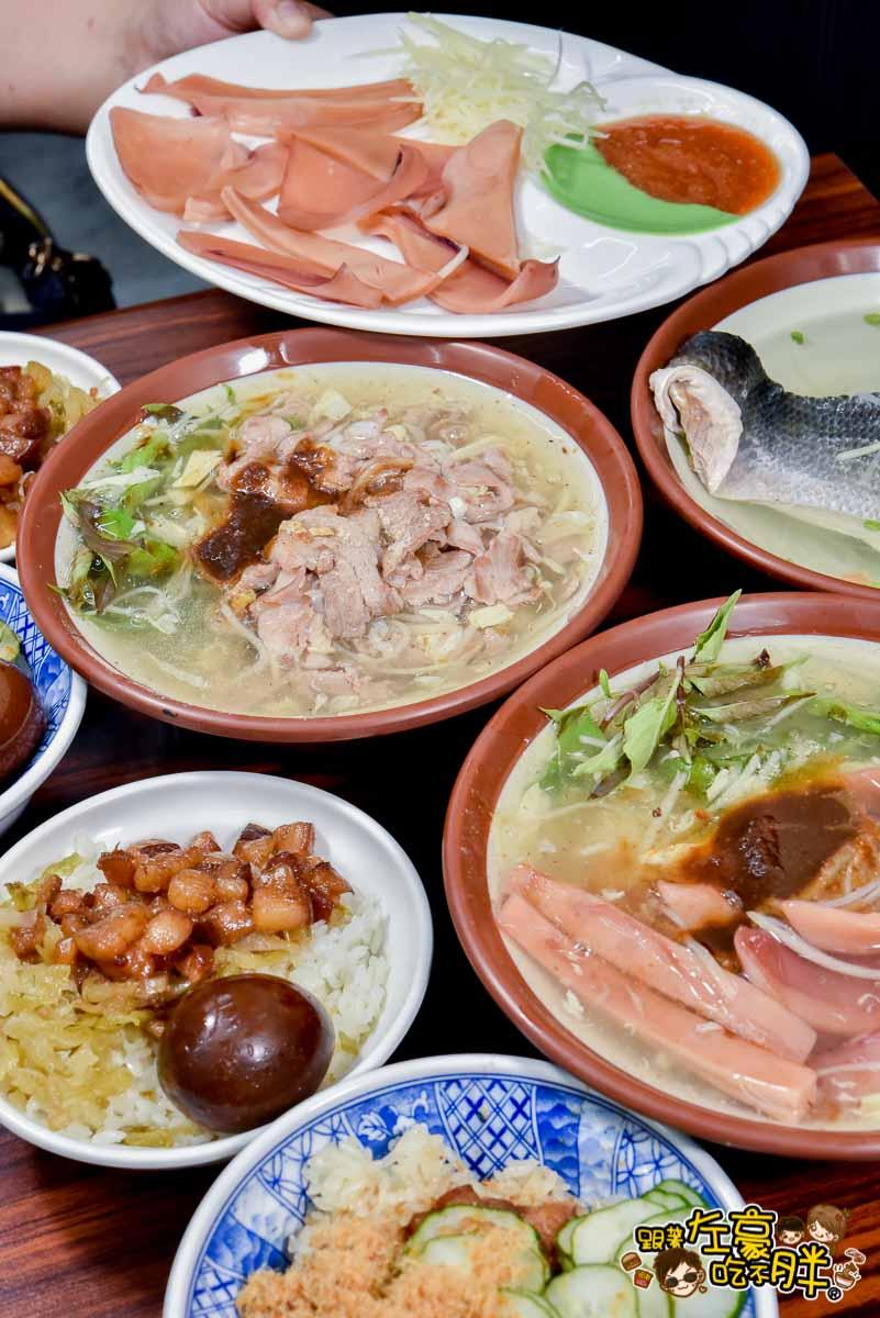 鼎中太皇祖魷魚羊肉羹.肉燥飯.傳統米糕(鼎中旗艦店)-39