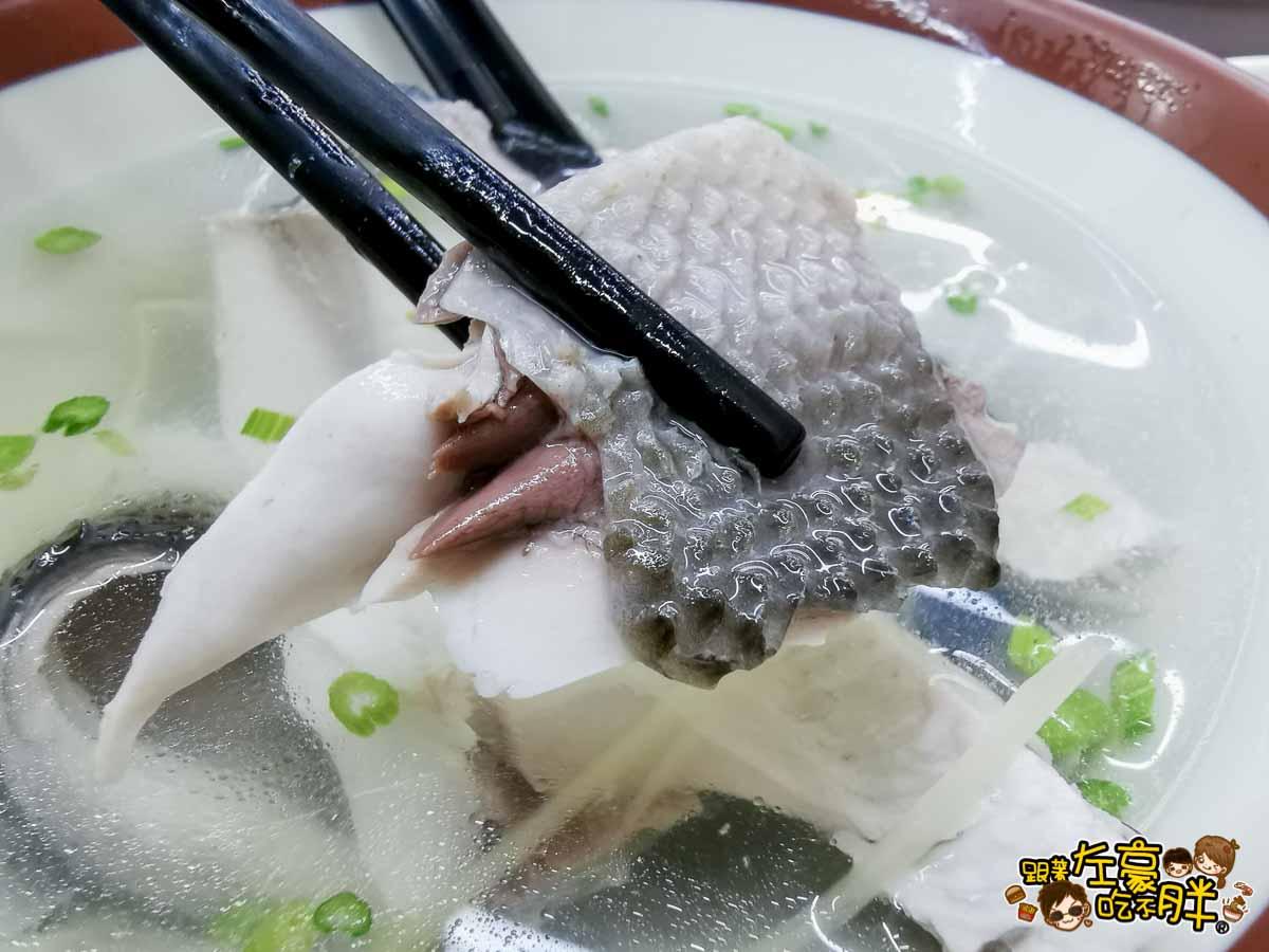 鼎中太皇祖魷魚羊肉羹.肉燥飯.傳統米糕(鼎中旗艦店)-55