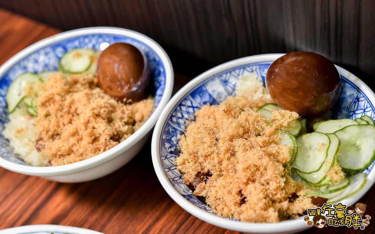 鼎中太皇祖魷魚羊肉羹.肉燥飯.傳統米糕(鼎中旗艦店)-24