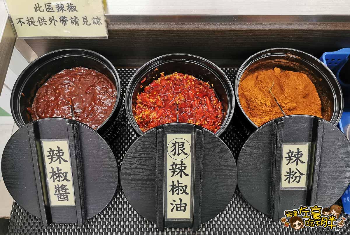 鼎中太皇祖魷魚羊肉羹.肉燥飯.傳統米糕(鼎中旗艦店)-56