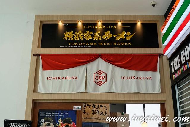 Ichikakuya Ramen (1)