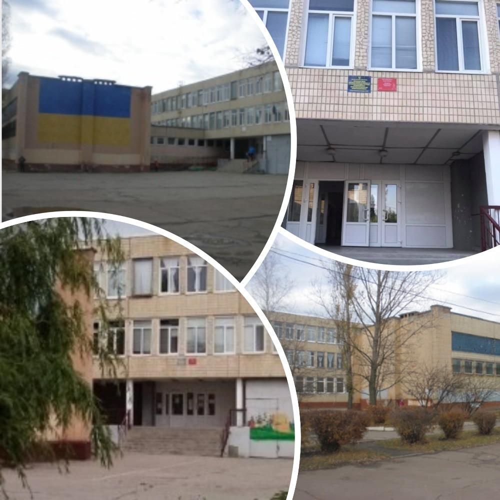 НВО №35 м. Кропивницький