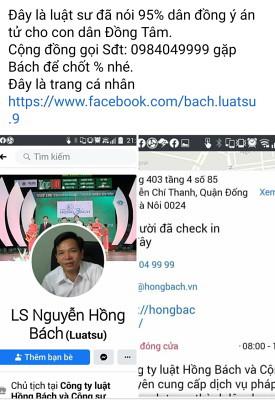 vuan_dongtam_nguyenhongbach