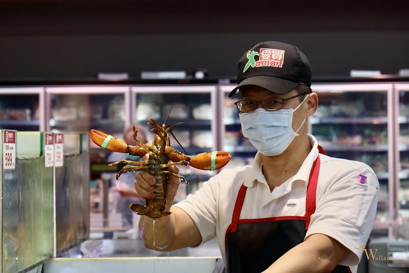台中愛買水湳店
