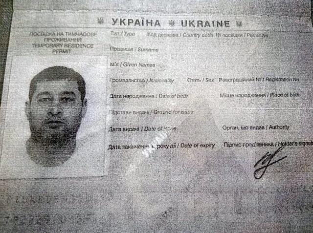 Passport of Daniil Albert
