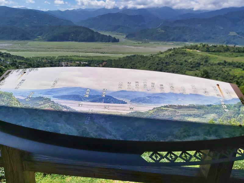 Yulan Tea Farm: wonderful views to see mountains in the east Taiwan
