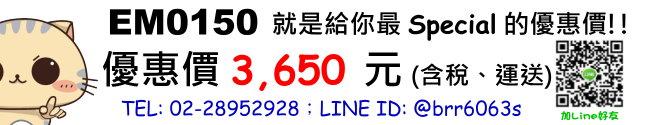 50332742052_93c3e6eef8_o.jpg