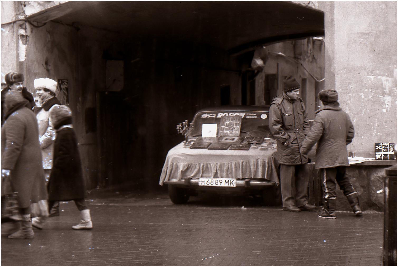 174. 1991. Москва, Арбат, 4 января