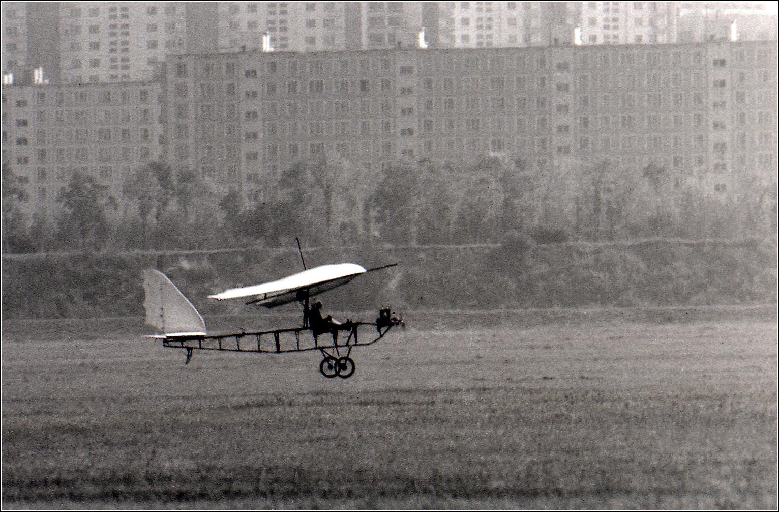169. 1987. Выставка СЛА.  Тушино