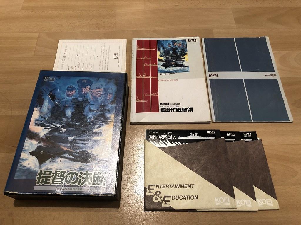 [ECH / VDS]Jeux X68000, MAC, Amiga 50334004481_018d20f043_b