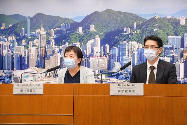 衞生署衞生防護中心傳染病處主任張竹君醫生和醫院管理局總行政經理(質素及標準)劉家獻醫生