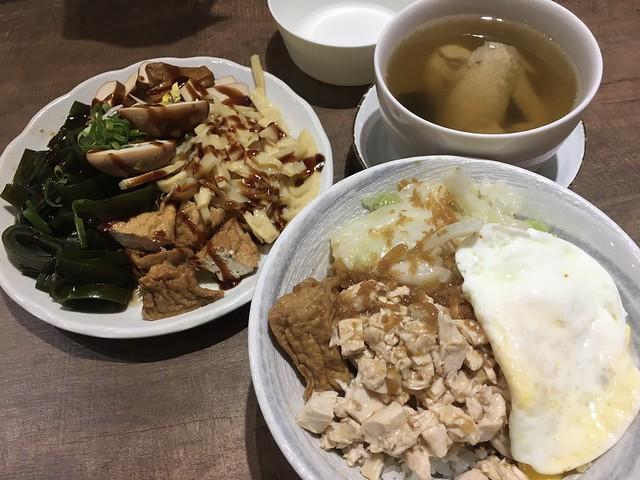 雞湯,滷味拼盤,雞肉飯@新北永和/一起吃飯吧
