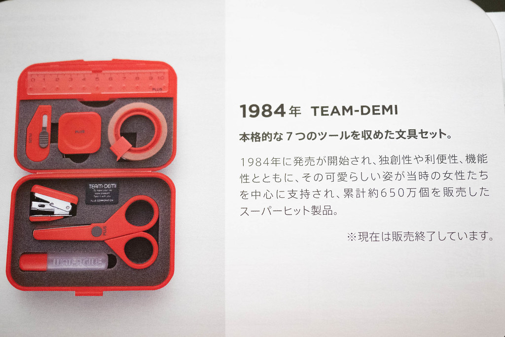 PLUS_team-demi-32