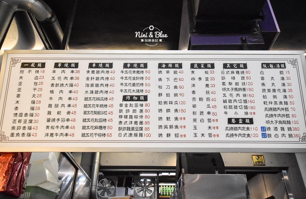 台中燒烤宵夜 神串串燒 啤酒05