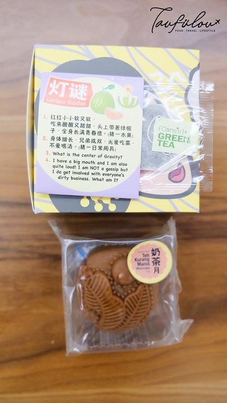 Purple Cane Mooncake (8)